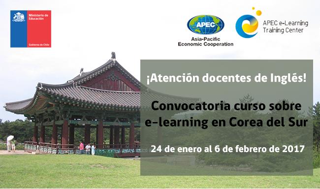 Convocatoria abierta mineduc anuncia beca para curso for Convocatoria docentes 2016 ministerio de educacion